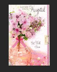Get Well Card Get Well Card No 2 Vpflowers