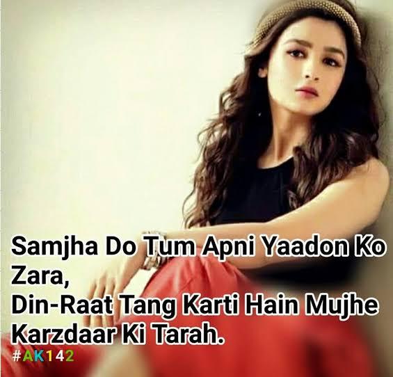 2 line shayari in hindi love