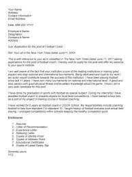 College Re Mendation Letter Reference Letter For College Awesome