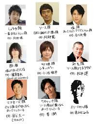 塩顔男子なイケメン芸能人top30俳優モデルなど Rank1ランク1