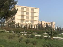Damascus University - Faculty of Medicine