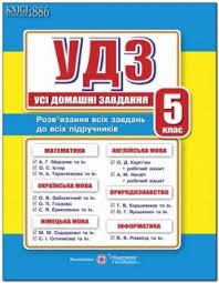 Темы рефератов по математике класс Издания общий темы рефератов по математике 10 11 класс стенгазета