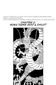 Unofficial dragon ball gt adaptation by the chinese xinjiang youth publishing house. Dragon Ball Gt Chapter 2 Read Dragon Ball Gt Chapter 2 Online Mangarock Online