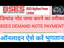 bses demand note payment bses demand