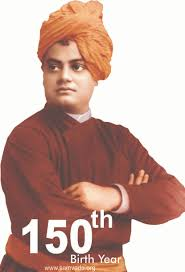 vivekananda essay education for character by swami vivekananda  education for character by swami vivekananda essay education for character by swami vivekananda essay