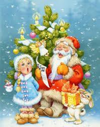 Картинки по запросу новый год дед мороз и снегурочка