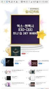 Exo Cbx Top Synnara Pre Order Chart Exo Amino