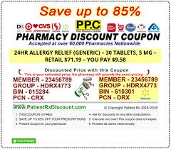 savings card for generic and brand name cations thousands of pharmacies nation wide accept the printpharmacy