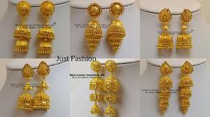 Gold Jhumka Design Images Designer Gold Jhumka Pinjada Earrings Designs With Weight Under 7 Gram To 20 Gram