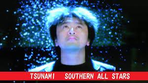 2000年代の邦楽ヒット曲ランキング100選動画付き最新版 Rank1