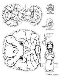 daniel na cova dos leões Даниил и трое его друзей урок поделка 8 тыс