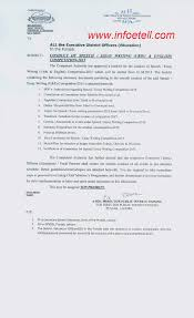 speech essay writing competition com letter for conduct of competitions 2015 topics for essay