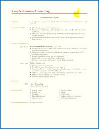 Resume Examples For Accounting Objective For Resume Examples General Resume Objective Examples 41
