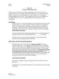 essay college scholarship letter essays behavioural sciences