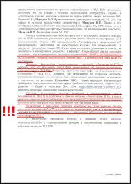Пользователь ЖЖ опубликовал заключение о наличии плагиата в  Ну а теперь я с вашего позволения позволю себе напомнить кое о чем серьезном Сейчас самое время заметить что в соответствии с п 11 ст 15 Закона О
