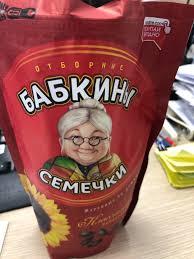 Bánh Kẹo Nhập Khẩu Nga - Home