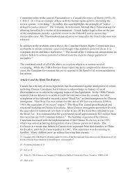 american history x essay updates