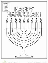Small Picture free printable hanukkah menorah coloring page by elizabeth dulemba