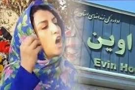 Bildergebnis für نرگس محمدی زندانی سیاسی
