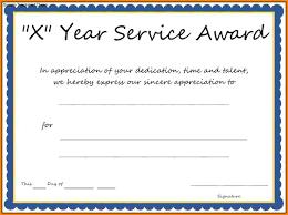 Award Templates Years Of Service Award Template Rome Fontanacountryinn Com