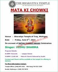 165 Best Religious Events Images Detroit Michigan Lord Ganesha