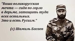 Єльченко - Небензі: Україні не потрібні жодні сигнали. Просто дайте нам спокій - Цензор.НЕТ 6220