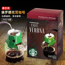 Starbucks origami™ portable drip coffee uses high quality starbucks arabica coffee beans. Usd 24 13 Import Starbucks Hanging Ear Coffee Origami Frona Baking Drop Filter Instant Coffee Powder 54g Box 6 Bags Wholesale From China Online Shopping Buy Asian Products Online From The