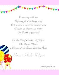 baby first birthday invitation card matter party invitations on wording cards in marathi mat birthday card invitations