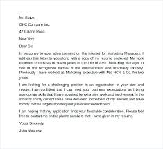 Dear Sir Madam Cover Letter Formal Letter Format Dear Sir Madam Copy Dear Sir Madam Cover Audio