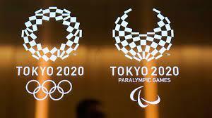 Tokyo Olympics: 2021, 2032 ...