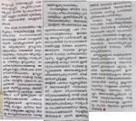 keralam malayalam essay