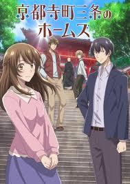 Anichart Summer 2018 Anime Chart Kyoto Teramachi Sanjou