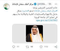 وزير الشؤون الإسلامية بماليزيا - Posts