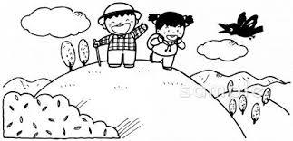 山登り 子どもイラストなら小学校幼稚園向け保育園向けのかわいい