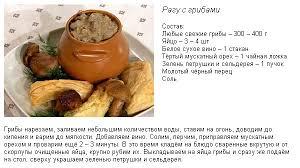 грузия рецепты чахохбили национальные блюда испании из креветок   грузия рецепты чахохбили национальные блюда испании из креветок карточка пользователя md moren в Яндекс Коллекциях