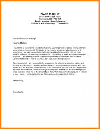 Pr Internship Cover Letter No Experience Hotelodysseon Info