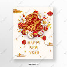 New Year 2020 Mouse Plum Cutout Paper ...
