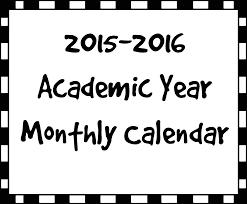 Monthly Blank Calendar 2015 2016 Printable Monthly Calendar 2015 Calendar Template 2019