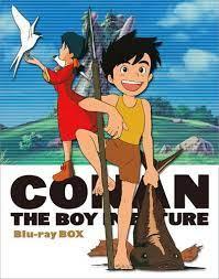未来 少年 コナン ラピュタ