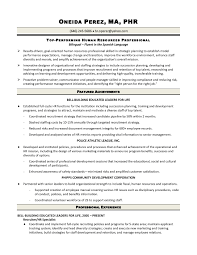 Human Resource Resume Objective Examples Of Hr Resumes Novasatfmtk 73