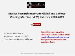 Vending Machine License Simple Global China Vending Machine VEM Industry Forecast Report 4848