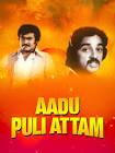 Kamal Haasan Aadu Puli Atham Movie