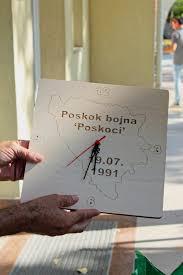 Izaslanstvo prvih dragovoljaca domovinskog rata 91-95BIH u posjeti Čitluku i načelniku Radišiću | MM Portal