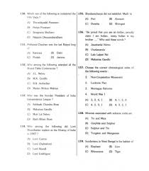for complete question papers please download all pdf files tax assistant