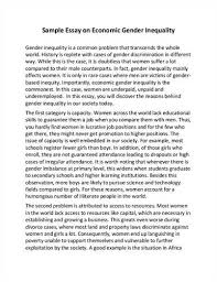 inequality essays and papers helpme custom educational inequality essay writing