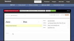 resumonk create a beautiful resume cv online resumonk create a beautiful resume cv online