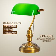american retro classic office desk lamp table lamp bedroom den green cover of old shanghai bank