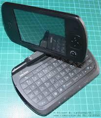 PDA Nr. 258: o2 XDA Exec (HTC Universal ...