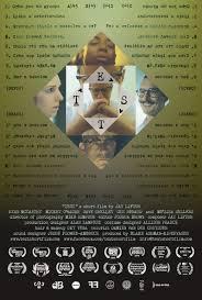 film posters flyer for test a eilam art design flyer front back 5 x5