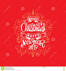 Best Christmas Card Designs 2017 Merry Christmas And Happy New Year 2017 Hand Lettering Text